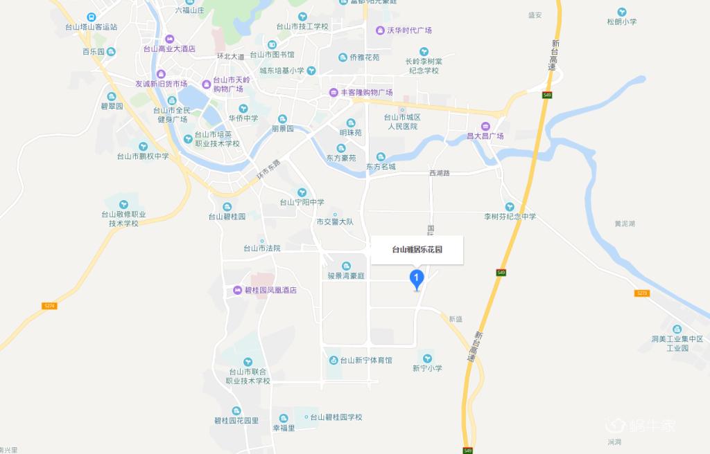 台山雅居乐