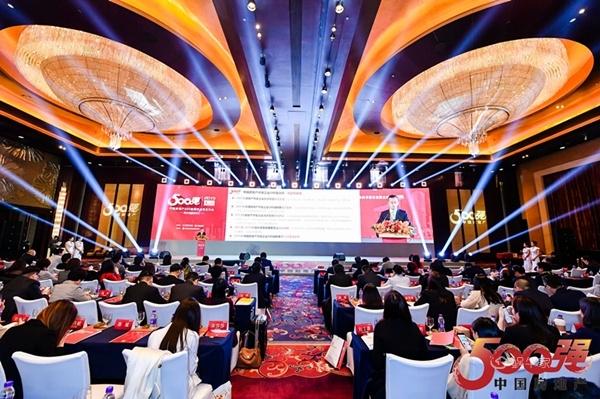 【重磅】2019中国房地产500强完全榜单发布