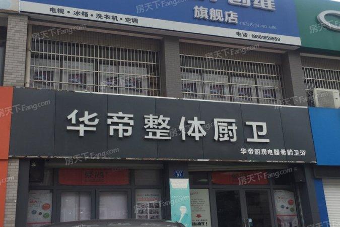 碧桂园金茂悦山配套图