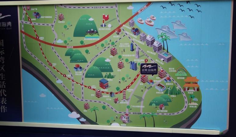 广州星河山海湾规划图