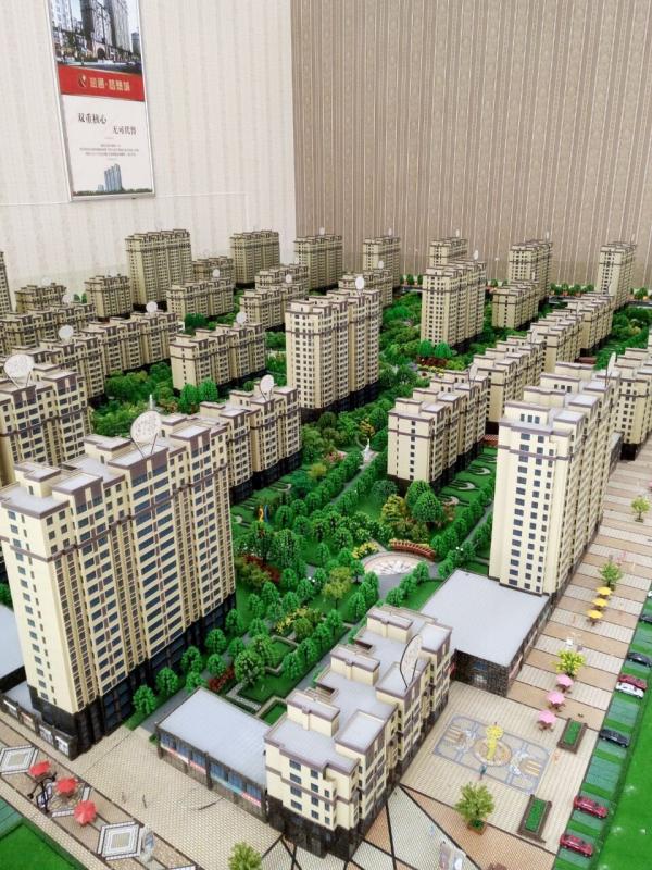 润通·梦想城实景图