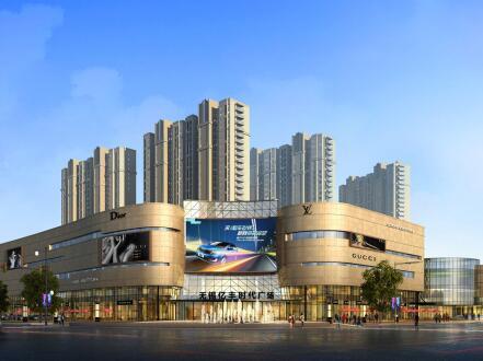 融创银城惠山国际社区