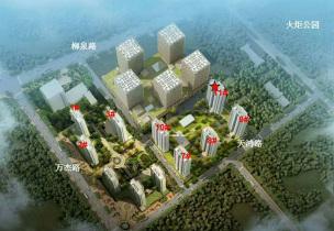 创业火炬广场(住宅)