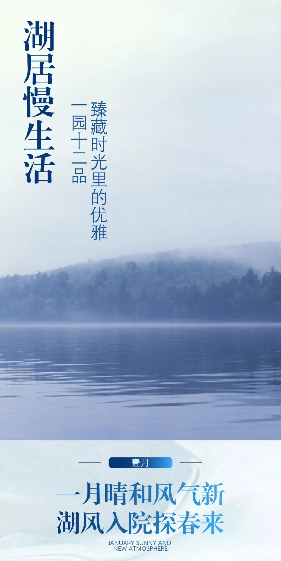 岳阳奥园誉湖湾:湖居慢生活,臻藏时光里的优雅