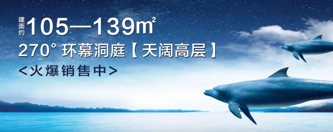 岳阳奥园誉湖湾:全龄活力社区,24h幸福时光!