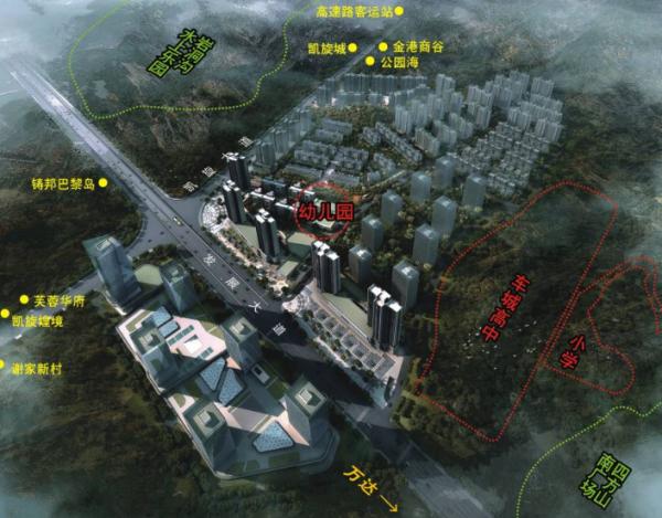 四方新城·匠园规划图