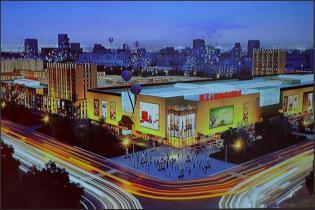 五洲国际家居博览城