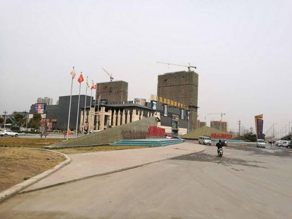 汇泉西悦城实景图