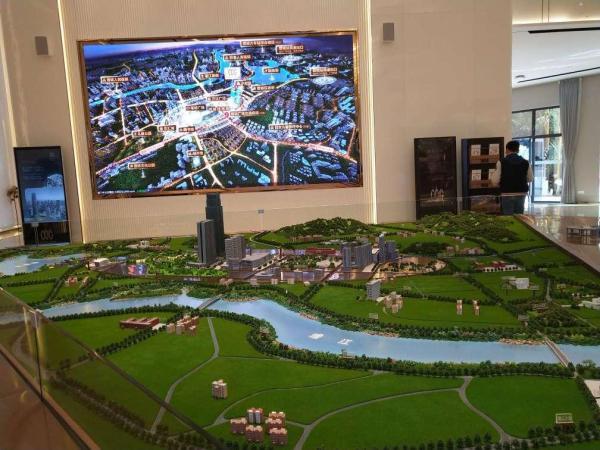 碧桂园中心规划图