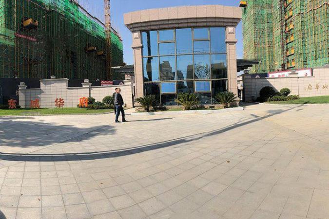 德龙东城华府实景图