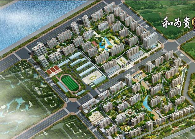 城虢和院规划图