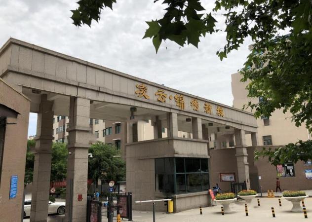 凌云·锦绣新城实景图