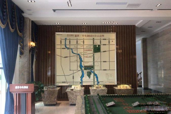 盛世中央御园位置图