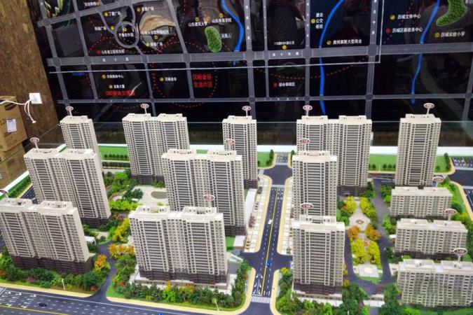 鲁能泰山7号规划图