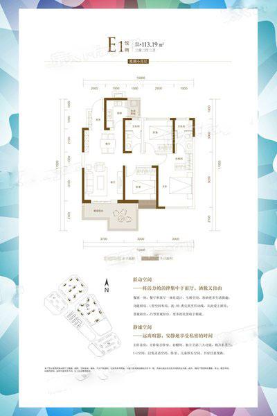 中国滇池花田国际度假区户型图