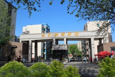 凌云·锦绣新城