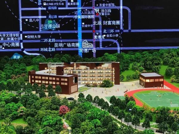 中海云著壹号公寓位置图