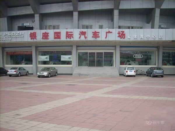 三庆·城市主人配套图
