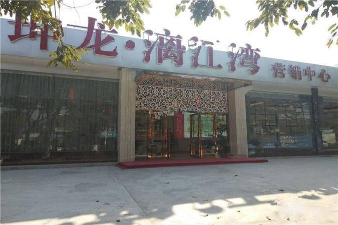 坤龙漓江湾实景图