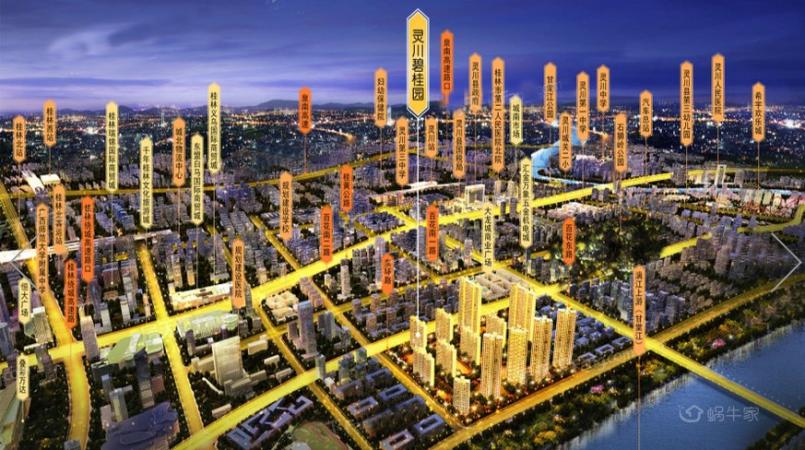 灵川碧桂园规划图