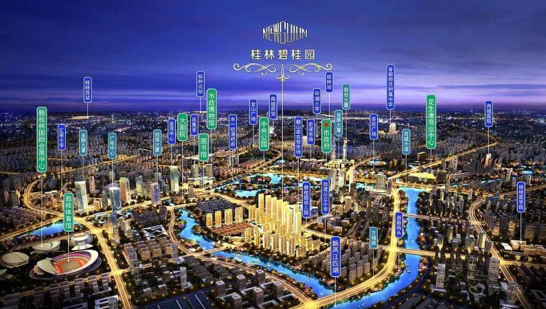 桂林碧桂园规划图