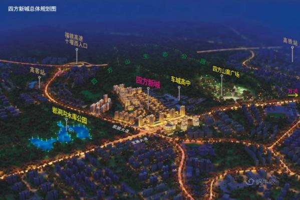 四方新城·和园规划图