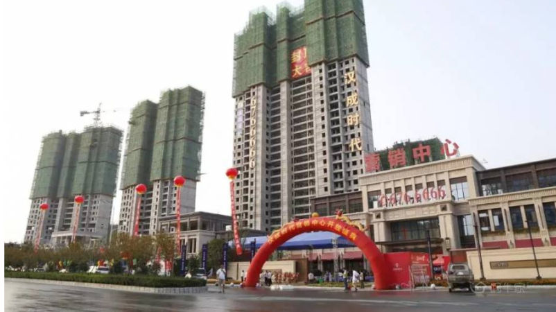汉成时代实景图