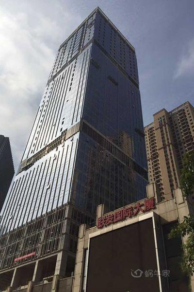 联发国际大厦实景图