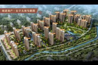 城建地产长宁太和