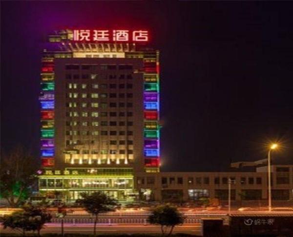 长江青年城配套图