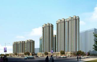 怡海国际新城