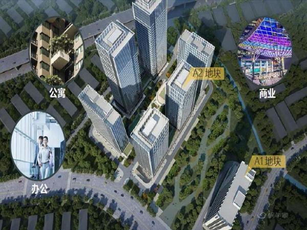 艺城·PGC紫金中心效果图