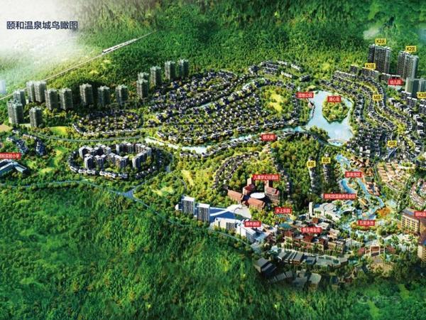 台山颐和温泉城效果图