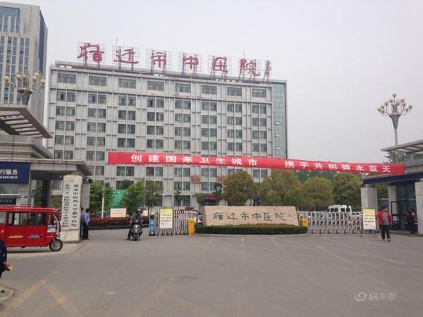 华东农机汽车城配套图