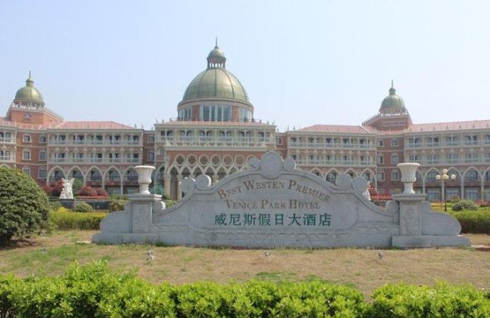 尚城国际配套图