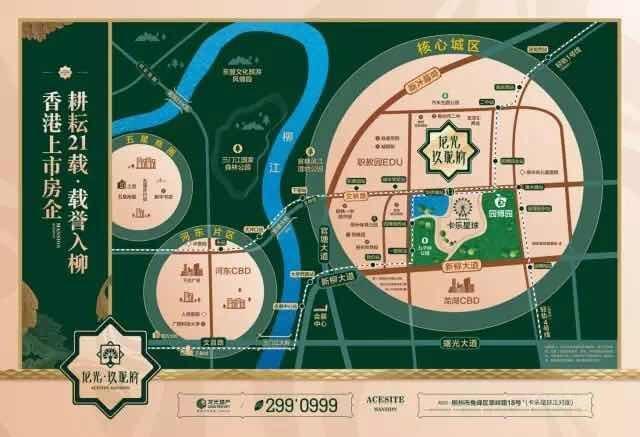 龙光·玖珑府规划图