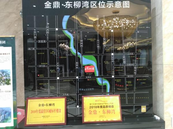 金鼎东柳湾位置图