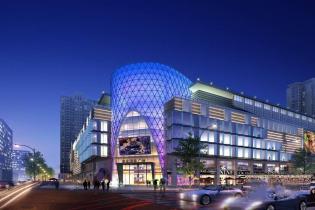 泰业国际广场