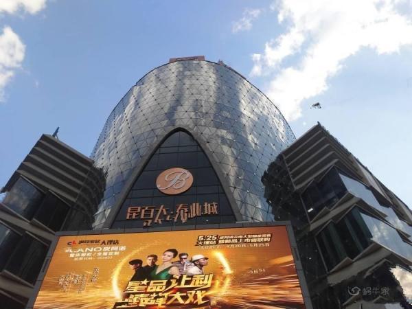 泰业国际广场实景图