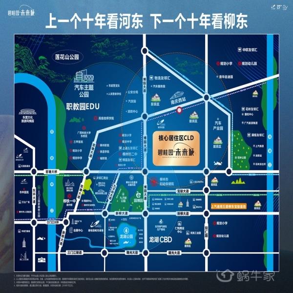 碧桂园·未来城位置图