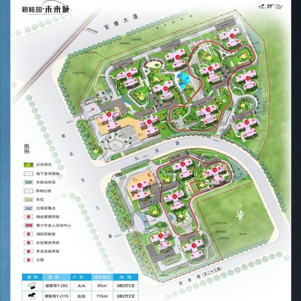 碧桂园·未来城规划图