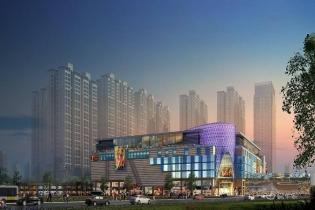 泰业国际广场商铺