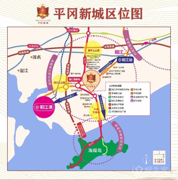 平冈新城位置图