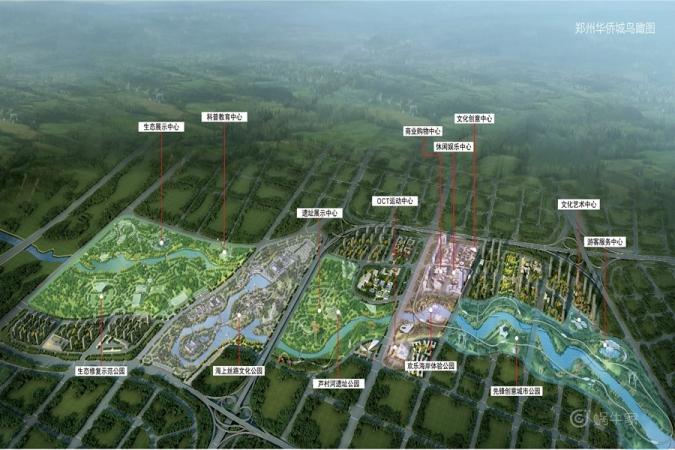 郑州华侨城规划图