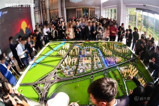 碧桂园名门时代城实景图