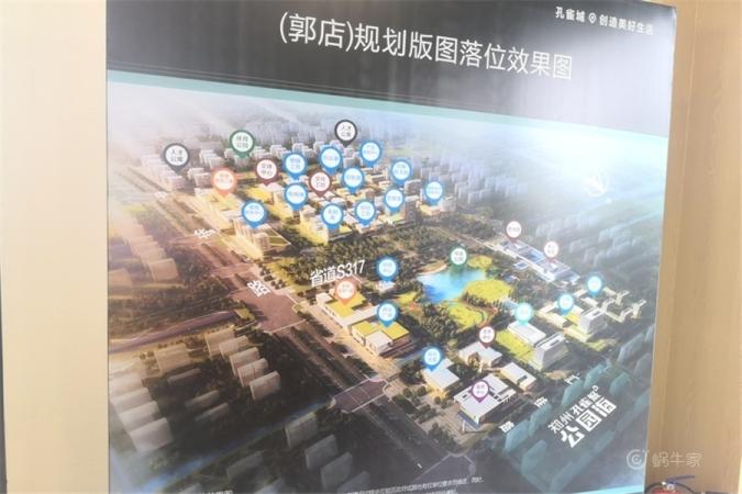 郑州孔雀城实景图