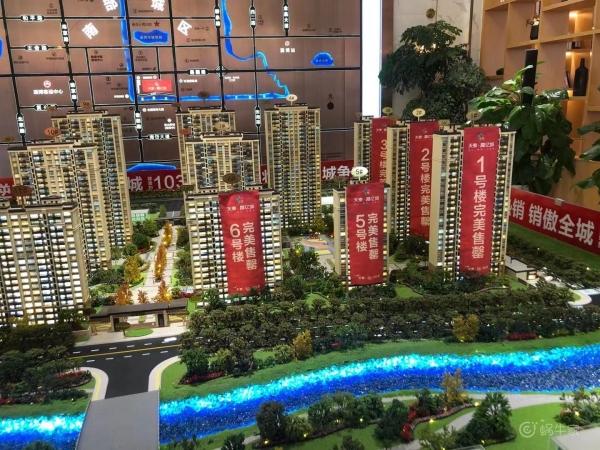 天泰嘉亿城规划图
