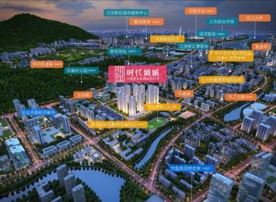 时代中国·时代倾城