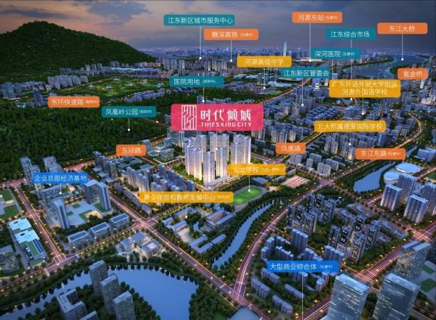 时代中国·时代倾城效果图