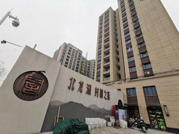 碧桂园国控天誉实景图